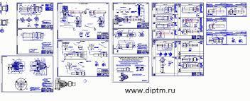 Дипломная работа Технология машиностроения