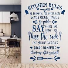zen graphics kitchen rules wall art