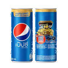 Pepsi เป๊ปซี่ น้ำอัดลม แบบกระป๋อง ขนาด 325 มล.