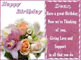 Birthday wishes flowers friend ~ Birthday wishes flowers friend ~ Happy birthday dear friend greeting cards best birthday wishes