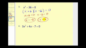 math solving quadratic equations by factoring worksheet solving