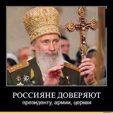 """""""Ви не гості, ви учасники створення Української церкви"""", - Порошенко прибув на Собор і поспілкувався з присутніми на Софійській площі людьми - Цензор.НЕТ 7541"""