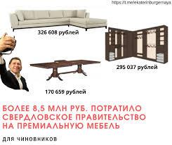 Cancelo #кровати no Twitter