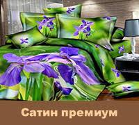 комплект постельного белья двуспальный tango twill 376 50