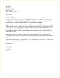 cover letter client services representative cover letter customer service advisor bank customer service cover letter