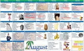 Calendar Wizard 2015 August 2015 Resident Calendar Annapolitan Assisted Living