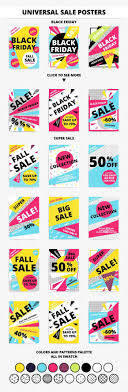 best ideas about poster garage signs 18 universal posters patterns patterns creativework247posters patternstemplates printableflyer