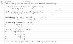 pair of linear equations in two variables ex 3 6 r d sharma dronstudy com