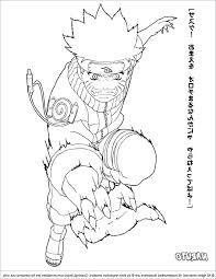 Naruto Coloring Pages Pdf Anime Print To Art Free Sheets Printable