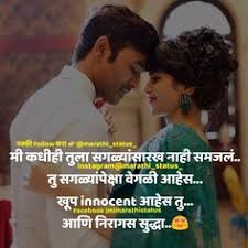 marathi status marathi calligraphy marathi es pune motivation inspiration love es poems sad art deco