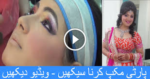 as you know that meenakshi dutt is famous indian makeup artists just a while now she introduced another beautiful makeup tutorial for women