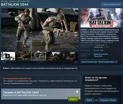 Battalion 1944 Steam Charts Qopo