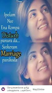 Super Kathal Feeling Tamil Love Quotes Picture Quotes Best