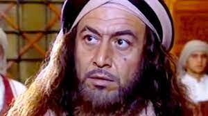 فيلم الحجاج بن يوسف الثقفي
