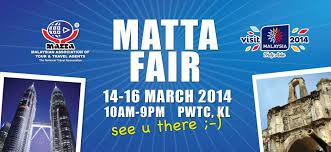 Small Picture Matta Fair 2014 PWTC Kuala Lumpur 14 16 March