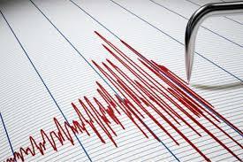 Osmaniye'de 4,2 büyüklüğünde deprem Foto Galeri - İlke Haber Ajansı [İLKHA]