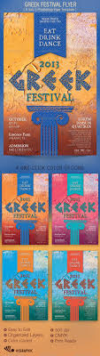 Greek Templates Greek Graphics Designs Templates From Graphicriver