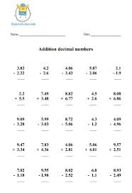 Adding And Subtracting Decimals Worksheets 4Th Grade Free ...