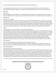 Charge Nurse Resume Charge Nurse Resume Best Of New Grad Resume