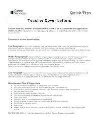 Elements Of A Good Cover Letter Amazing Cover Letter For Teaching Positions Substitute Teacher Resume