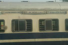 Dehradun New Delhi Jan Shatabdi Express 12056 Irctc