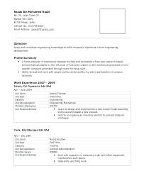 New Resume Format Free Download Resume Format Form Basic Resume Form ...