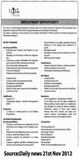 Project Manager Duties List Job Construction Description Easy And
