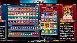遊戯王 レガシー オブザ デュエリスト 収録 カード