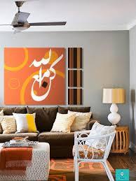 Islamic Style KTV Room Indoor Design Night Rendering  Download 3D Islamic Room Design