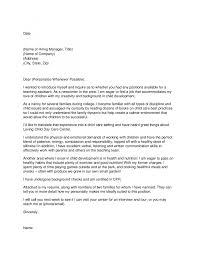 child care cover letter template child care cover letter