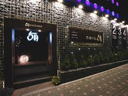 Hotel On Dongdaemun Best Price On May Hotel Dongdaemun In Seoul Reviews