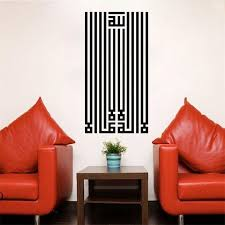 Small Picture 22 best IslamiC Decor images on Pinterest Islamic decor Islamic