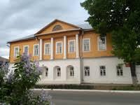 Музейно краеведческий комплекс Дом Цыплаковых