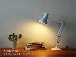 west elm furniture decor review 119561. anglepoise 75 west elm furniture decor review 119561