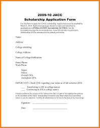 Sample Scholarship Request Letters 15 Sample Scholarship Request Letter Stretching And Conditioning