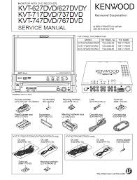 kenwood kvt 815dvd wiring diagram on kenwood images free download Kenwood Wiring Harness Diagram kenwood wiring harness diagram kenwood home stereo columbia wiring diagram kenwood wiring harness diagram colors