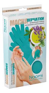 Купить <b>маска</b>-<b>перчатки для рук с</b> увлажняющей силиконовой ...