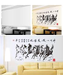 office deco. Feng Shui Home Office Deco Wall Sticker Eight Horses Bring Prosperous Office Deco