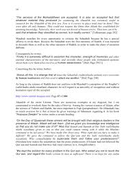 chagatai khan jang group justifies the murder of salman taseer quote