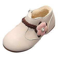 Plot Kids Girls Princess Soft Sole Warm Winter Zip Boots