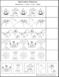 Math Coloring Pages Printable Worksheets 4th Grade Pdf