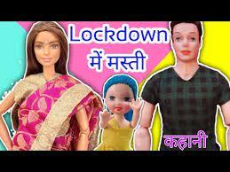 barbie ki kahani in hindi barbie doll