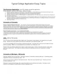 cover letter comparing and contrasting essay example comparing and  cover letter essays for class good persuasive essay topic cvs dynbox eu sample college application topicscomparing