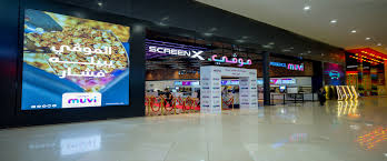 Make an itinerary online using inspirock's jeddah tour planner. Arab Mall Cinema Jeddah Movies