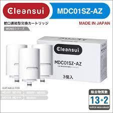 Máy lọc nước tại vòi Cleansui MD101 / EF201 - Hàng nội địa Nhật