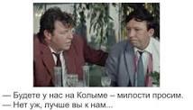 """Оккупанты намерены отправлять крымчан на отдых за полярный круг в """"зимние туры"""" - Цензор.НЕТ 560"""