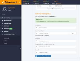 as you can see below i moved 0 18259916 btc from bitconnect to my own wallet with a fee of 0 0004 btc roughly 2 50