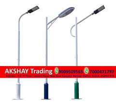 akshay led street light highmask pole