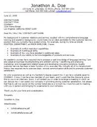Customer Service Cover Letter Samples Musiccityspiritsandcocktail Com