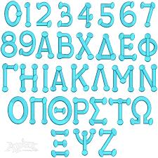155 greekdot